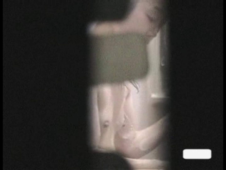 極上!!民家盗撮Vol.8 OLの実態 盗撮アダルト動画キャプチャ 38pic 17