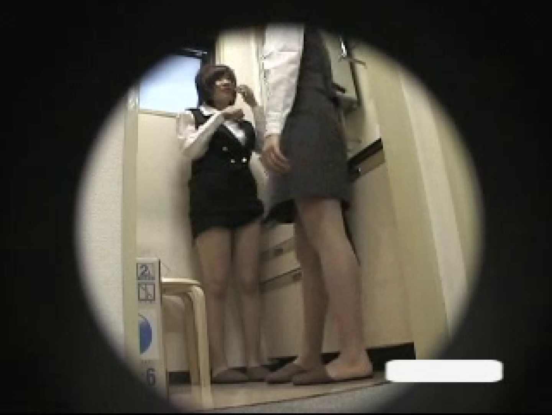 計画的はん行 お前のパンツを見せろコラァ!Vol.3 制服ギャル オメコ動画キャプチャ 77pic 75