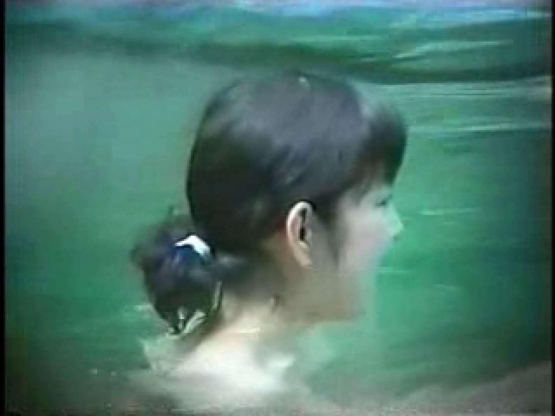 盗撮露天風呂 美女厳選版Vol.8 お姉さん ぱこり動画紹介 101pic 9