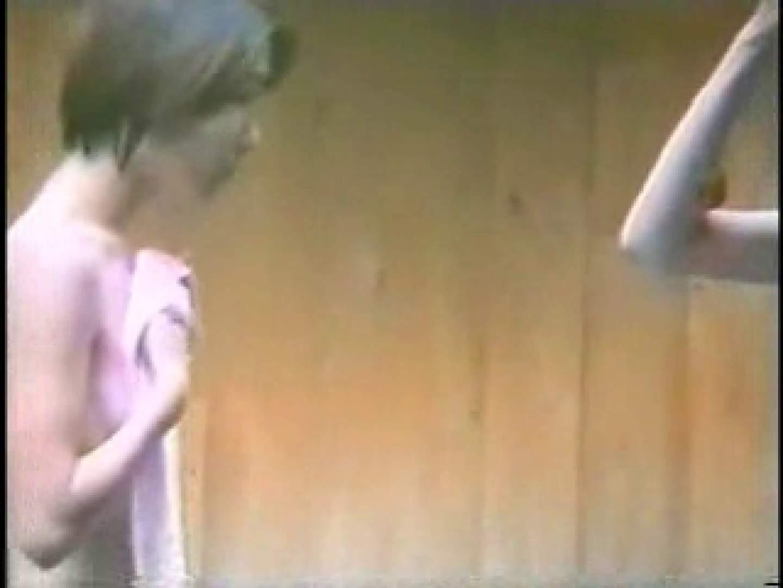 盗撮露天風呂 美女厳選版Vol.8 潜伏露天風呂 盗撮われめAV動画紹介 101pic 10