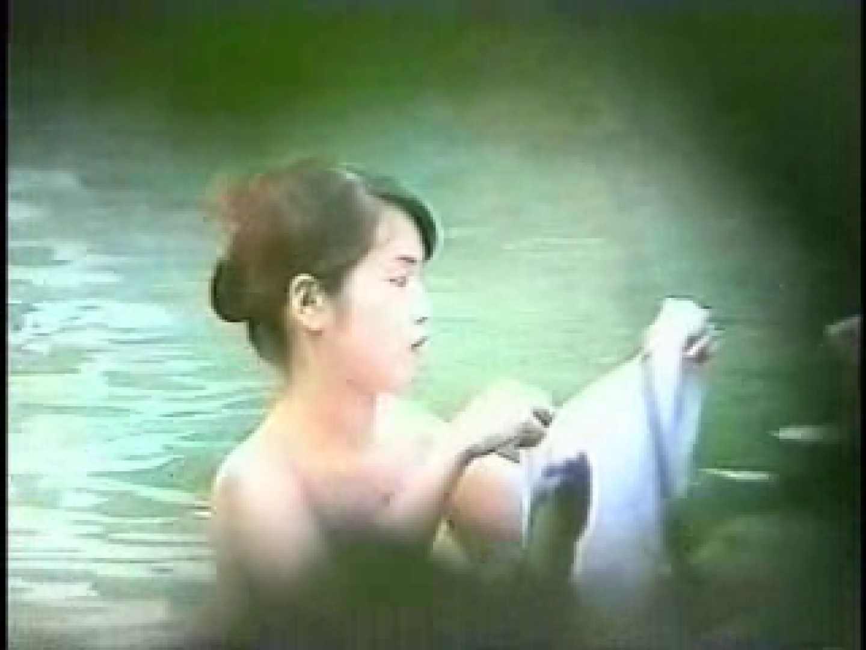 盗撮露天風呂 美女厳選版Vol.8 美女  101pic 18