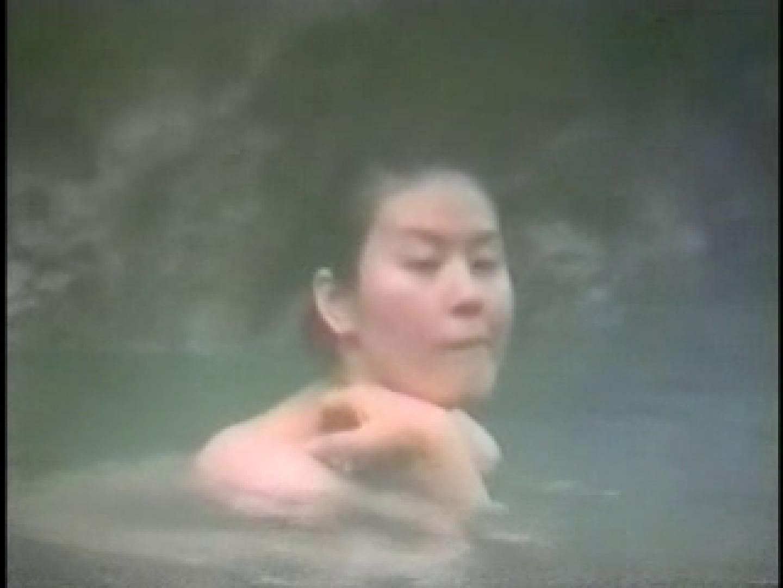 盗撮露天風呂 美女厳選版Vol.8 美女  101pic 66