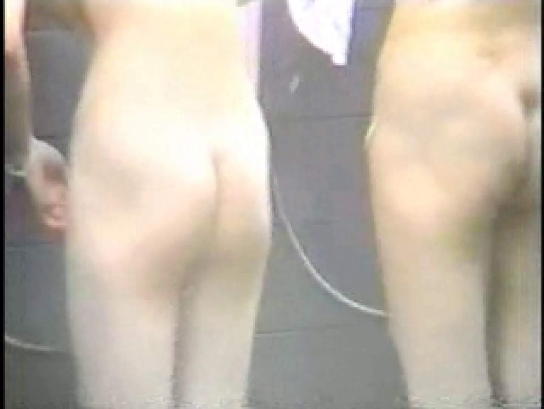 盗撮露天風呂 美女厳選版Vol.8 お姉さん ぱこり動画紹介 101pic 75