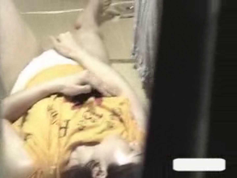 プライベートピーピング 欲求不満な女達Vol.5 オナニー ワレメ無修正動画無料 63pic 14