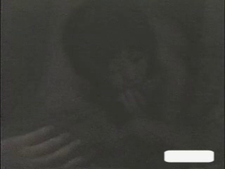 プライベートピーピング 欲求不満な女達Vol.5 オナニー ワレメ無修正動画無料 63pic 26