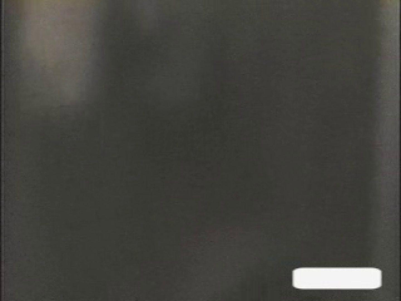 プライベートピーピング 欲求不満な女達Vol.5 オナニー ワレメ無修正動画無料 63pic 35