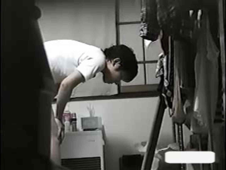 プライベートピーピング 欲求不満な女達Vol.5 オナニー ワレメ無修正動画無料 63pic 38