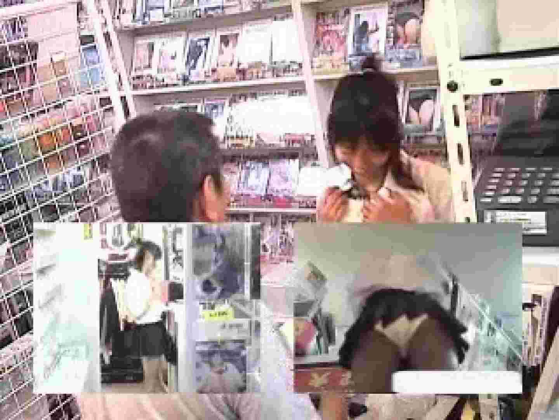 パンツを売る女の子Vol.2 盗撮 ヌード画像 67pic 2