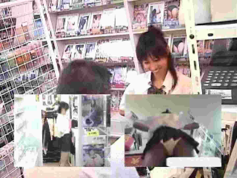 パンツを売る女の子Vol.2 パンツ大放出 のぞきおめこ無修正画像 67pic 4