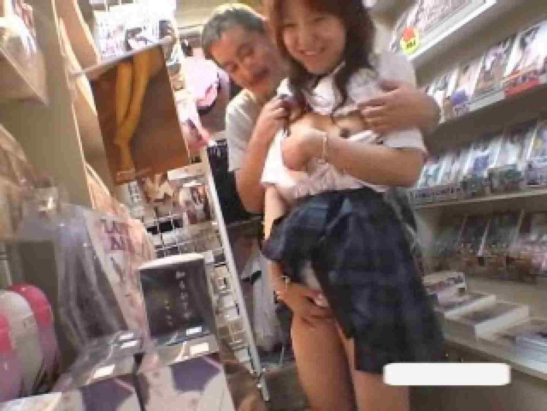 パンツを売る女の子Vol.2 マンコ スケベ動画紹介 67pic 10