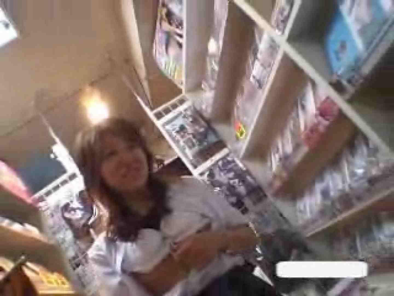 パンツを売る女の子Vol.2 パンツ大放出 のぞきおめこ無修正画像 67pic 11
