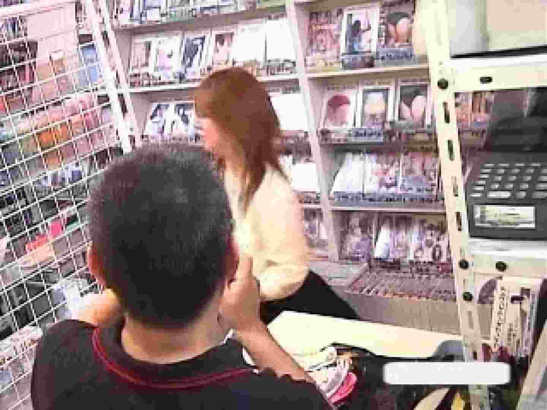 パンツを売る女の子Vol.2 パンツ大放出 のぞきおめこ無修正画像 67pic 39
