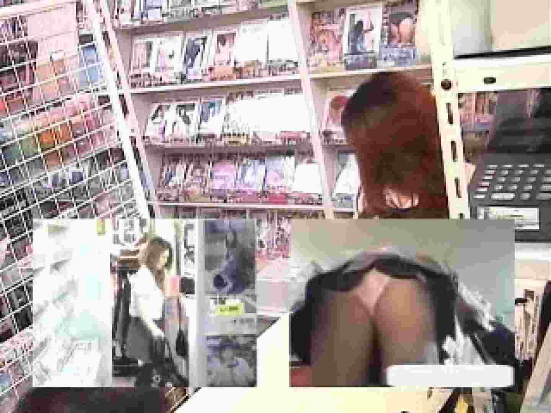 パンツを売る女の子Vol.2 OLの実態 | その他  67pic 43