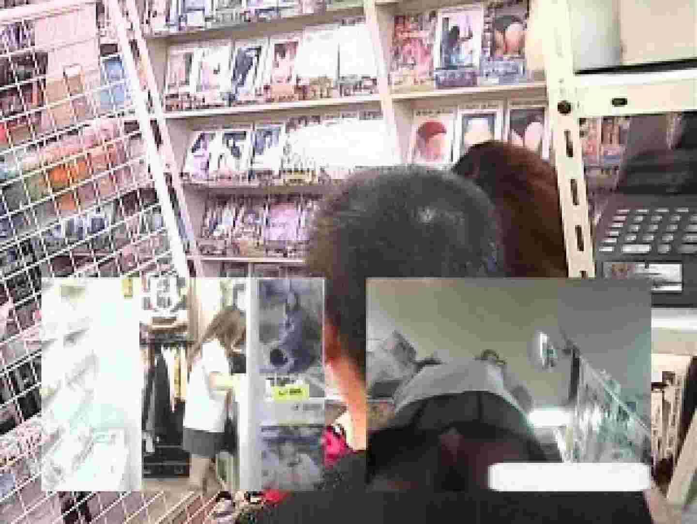 パンツを売る女の子Vol.2 反撃の悪戯 覗きおまんこ画像 67pic 48