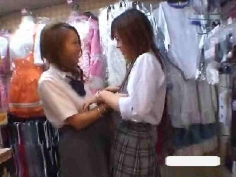 パンツを売る女の子Vol.2 OLの実態 | その他  67pic 50