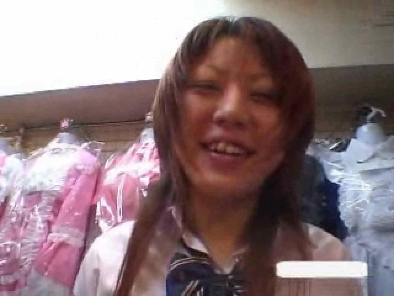 パンツを売る女の子Vol.2 オナニー オマンコ無修正動画無料 67pic 54