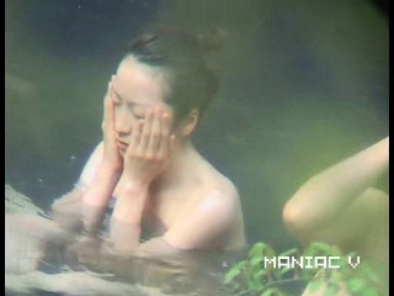 露天美景3 乳首   潜伏露天風呂  31pic 21