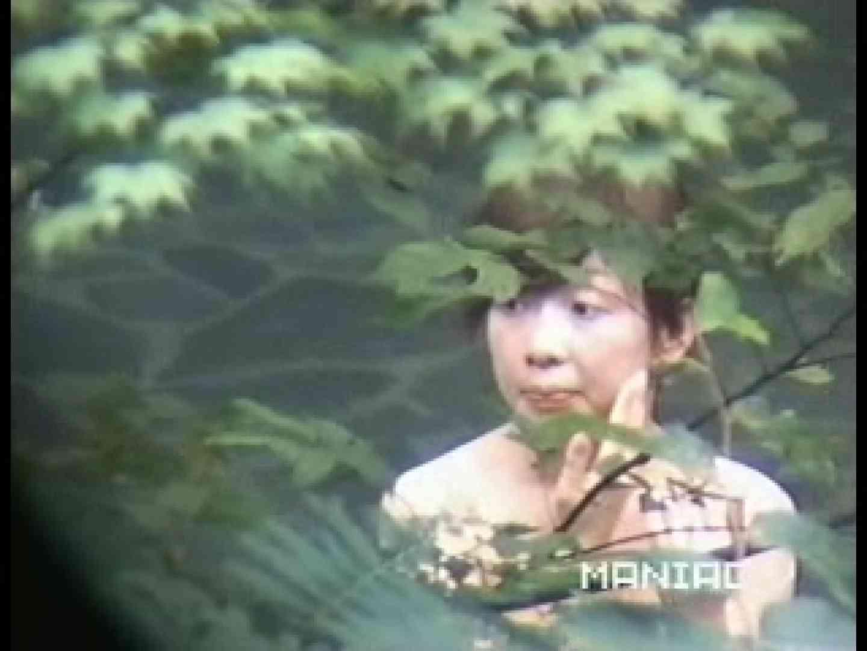 露天美景4 潜伏露天風呂  94pic 20