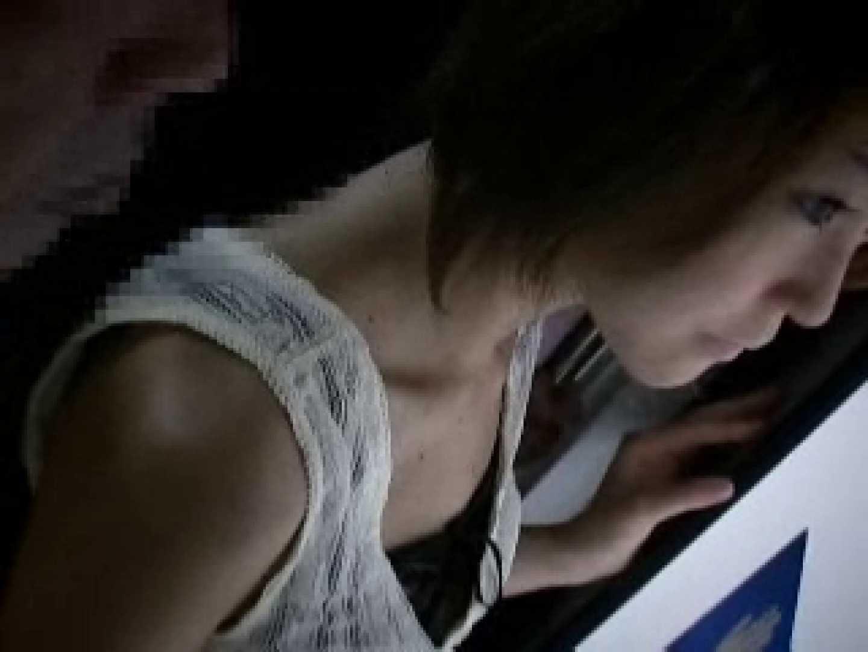 インターネットで知り合ったグループの集団痴漢ビデオVOL.2 グループ 盗撮ワレメ無修正動画無料 94pic 75