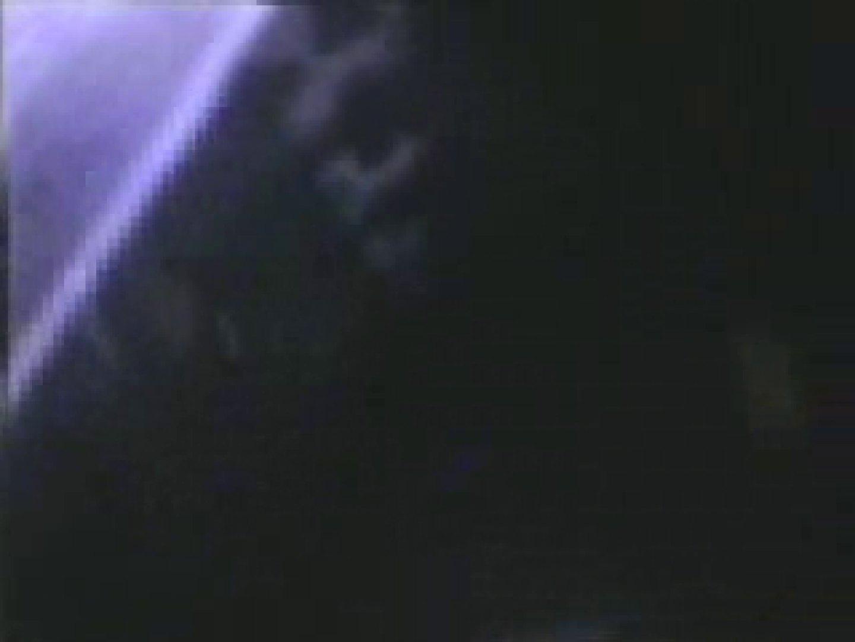 インターネットで知り合ったグループの集団痴漢ビデオVOL.3 OLの実態  59pic 21