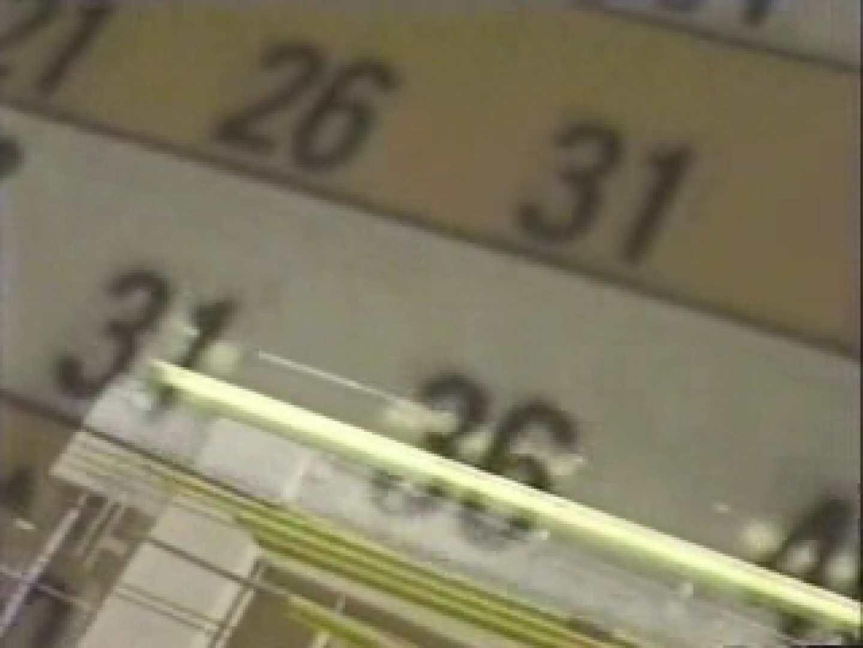 インターネットで知り合ったグループの集団痴漢ビデオVOL.3 グループ のぞき動画画像 59pic 23