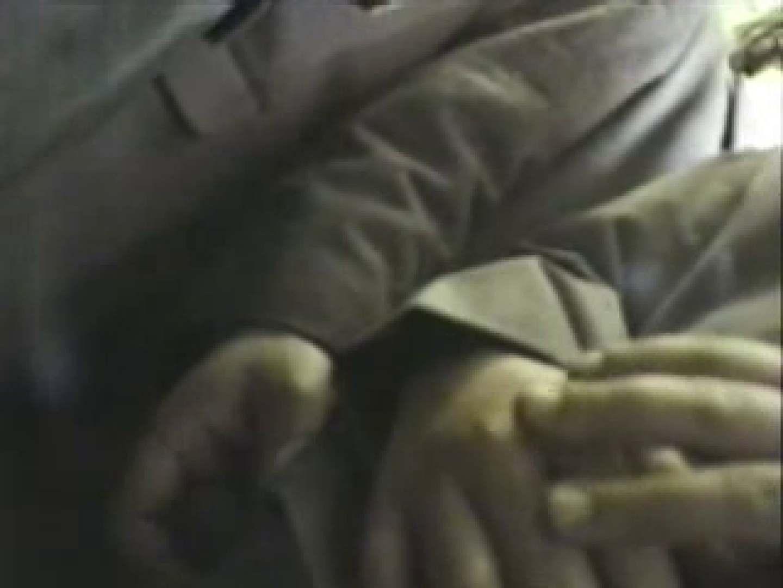 インターネットで知り合ったグループの集団痴漢ビデオVOL.3 グループ のぞき動画画像 59pic 35