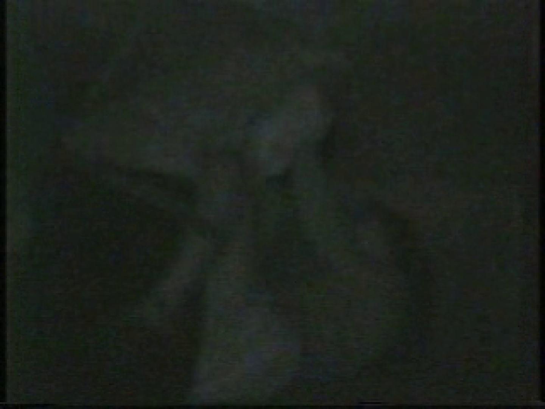 闇の仕掛け人 無修正版 Vol.6 赤外線 | OLの実態  52pic 21