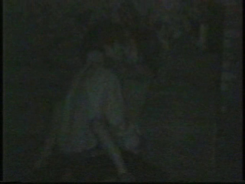 闇の仕掛け人 無修正版 Vol.6 赤外線 | OLの実態  52pic 25