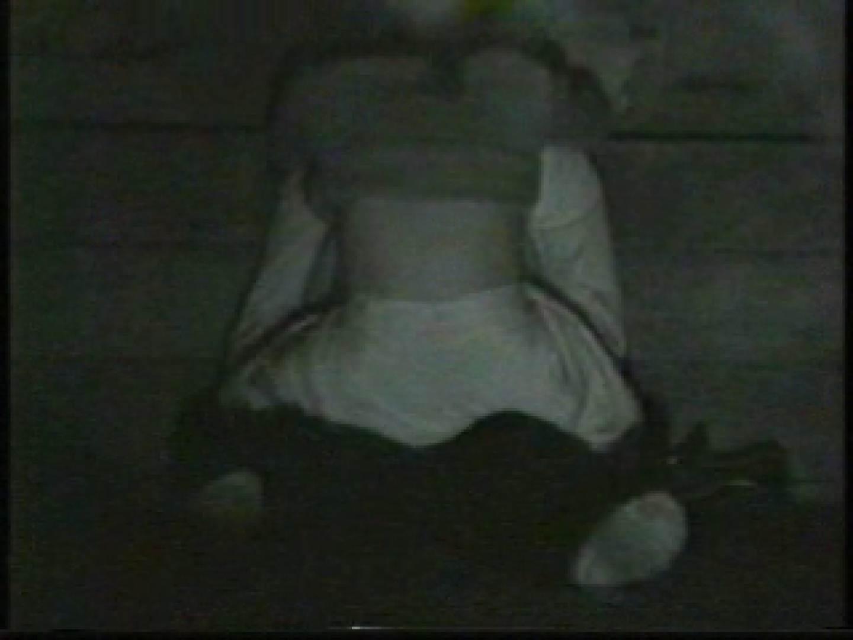 闇の仕掛け人 無修正版 Vol.6 フリーハンド 濡れ場動画紹介 52pic 31