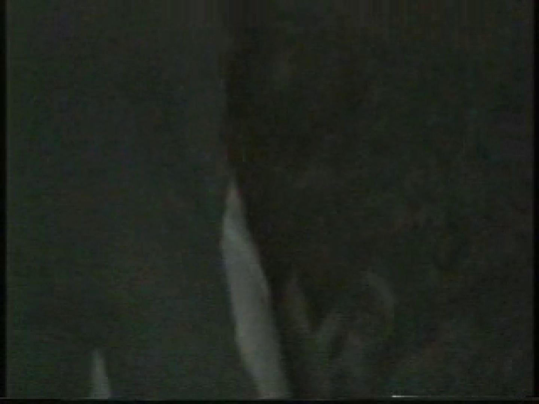 闇の仕掛け人 無修正版 Vol.6 フリーハンド 濡れ場動画紹介 52pic 35