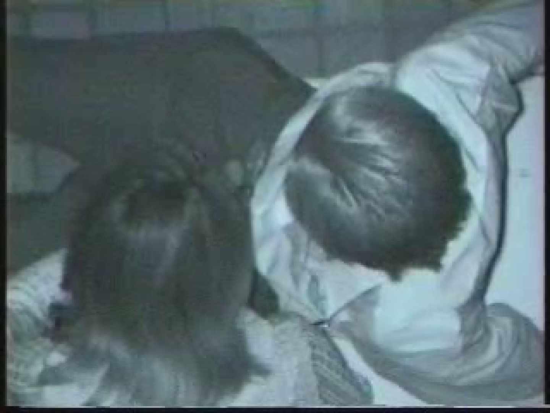 闇の仕掛け人 無修正版 Vol.7 カップル ワレメ無修正動画無料 79pic 3