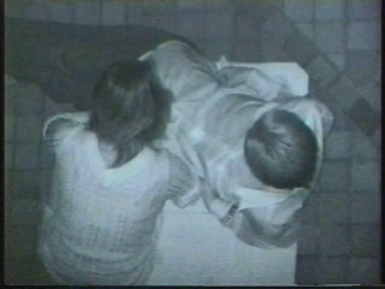 闇の仕掛け人 無修正版 Vol.7 ホテルでエッチ 盗撮セックス無修正動画無料 79pic 5