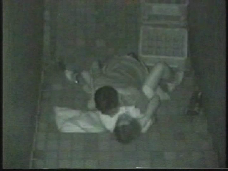 闇の仕掛け人 無修正版 Vol.7 OLの実態 覗き性交動画流出 79pic 9