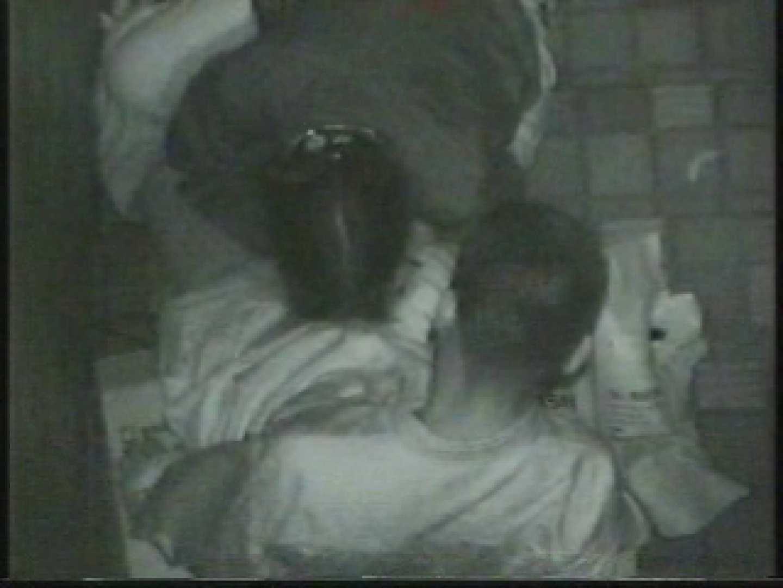 闇の仕掛け人 無修正版 Vol.7 ホテルでエッチ 盗撮セックス無修正動画無料 79pic 19