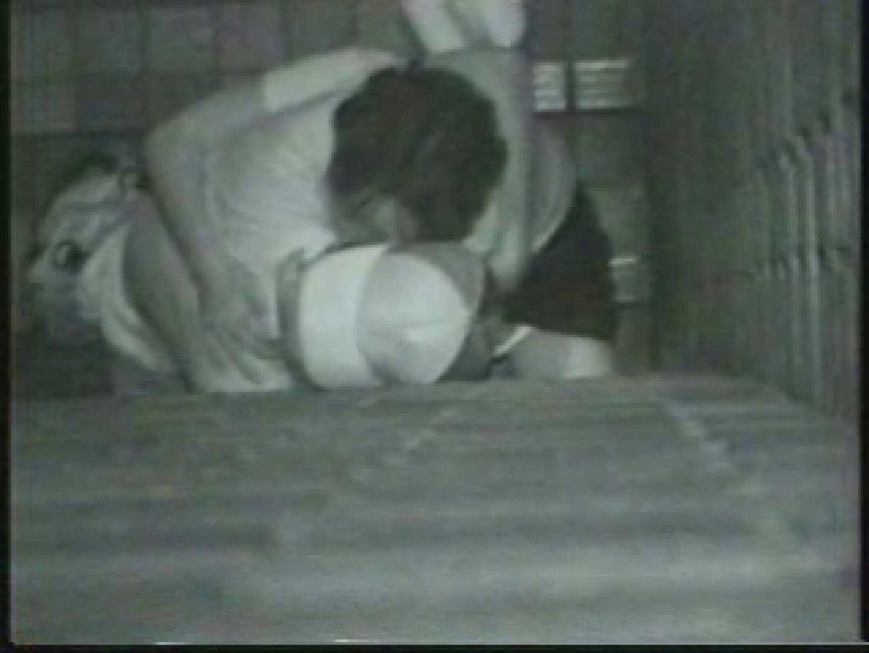 闇の仕掛け人 無修正版 Vol.7 カップル ワレメ無修正動画無料 79pic 24