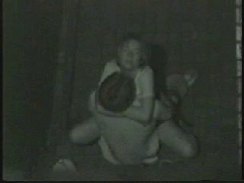 闇の仕掛け人 無修正版 Vol.7 OLの実態 覗き性交動画流出 79pic 44
