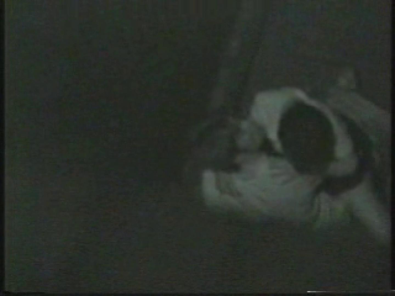 闇の仕掛け人 無修正版 Vol.7 カップル ワレメ無修正動画無料 79pic 45