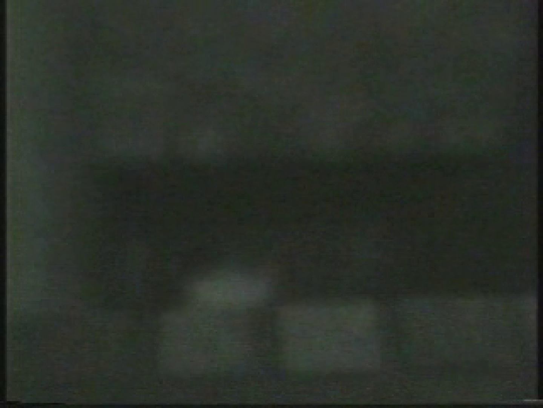 闇の仕掛け人 無修正版 Vol.7 フリーハンド  79pic 49