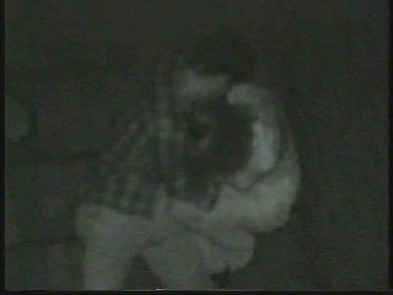 闇の仕掛け人 無修正版 Vol.7 OLの実態 覗き性交動画流出 79pic 51