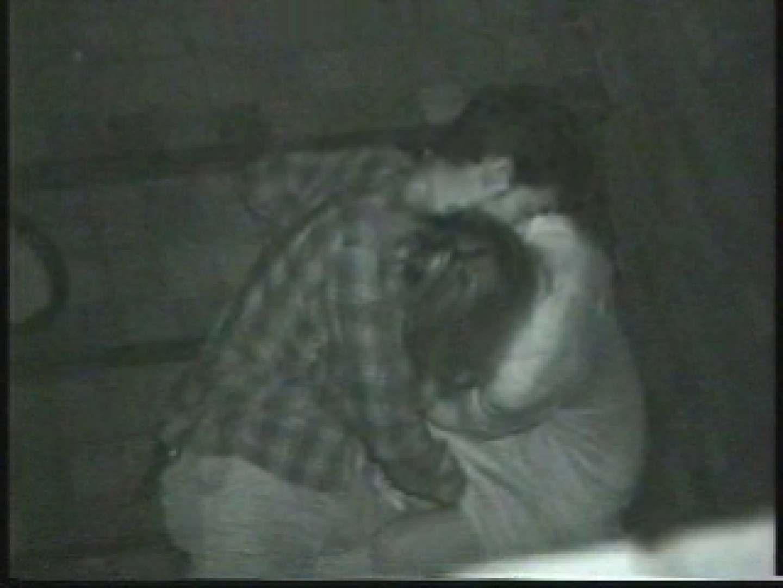 闇の仕掛け人 無修正版 Vol.7 ホテルでエッチ 盗撮セックス無修正動画無料 79pic 54