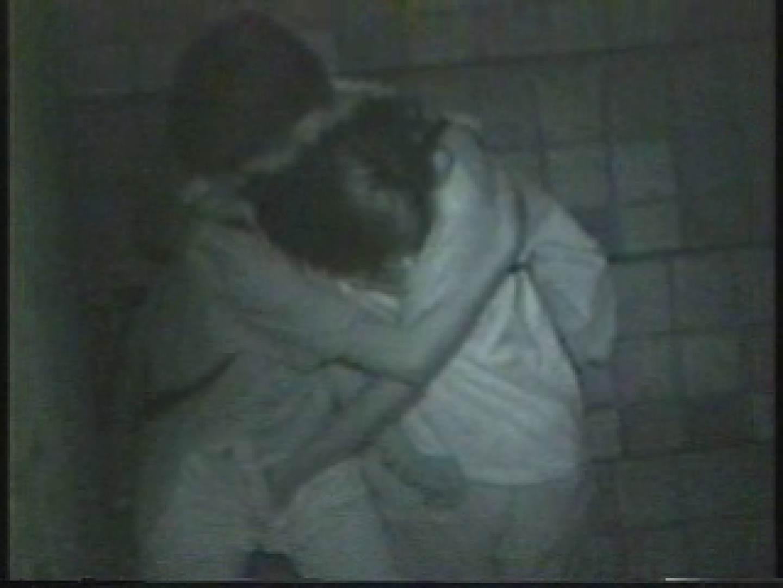 闇の仕掛け人 無修正版 Vol.7 OLの実態 覗き性交動画流出 79pic 58