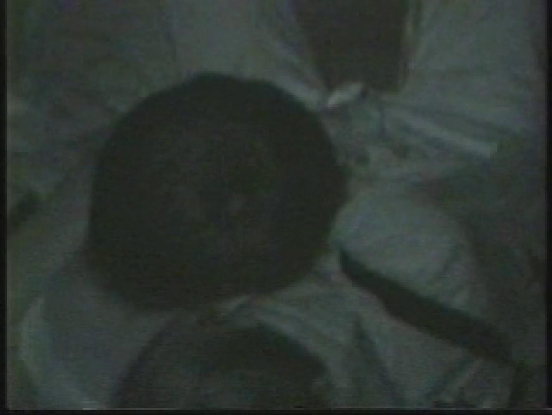 闇の仕掛け人 無修正版 Vol.7 カップル ワレメ無修正動画無料 79pic 59