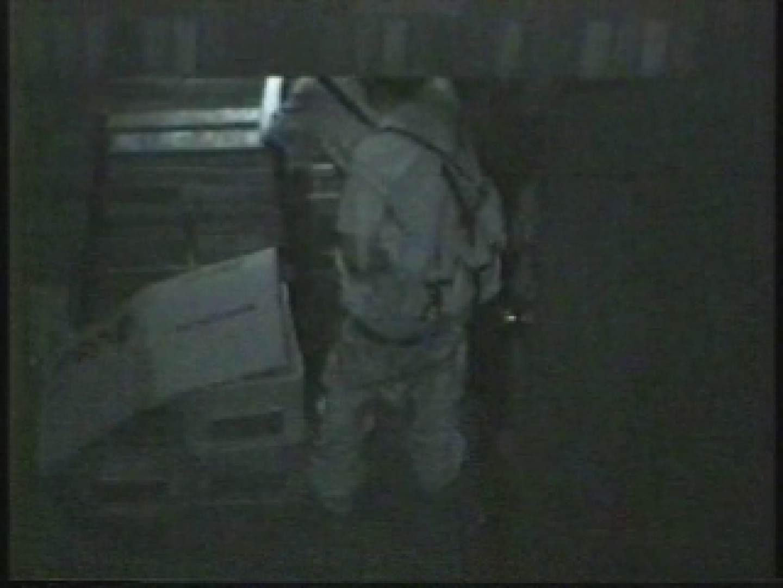 闇の仕掛け人 無修正版 Vol.7 ホテルでエッチ 盗撮セックス無修正動画無料 79pic 61