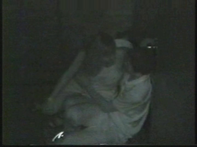 闇の仕掛け人 無修正版 Vol.7 OLの実態 覗き性交動画流出 79pic 72