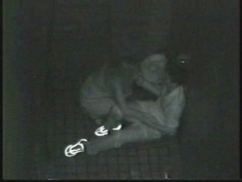 闇の仕掛け人 無修正版 Vol.7 セックス オメコ動画キャプチャ 79pic 74