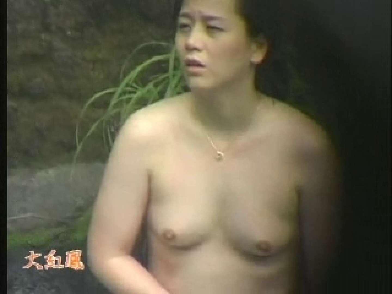 大紅鳳 年増艶 美熟女編 DJU-03 淫乱 | 熟女の実態  25pic 3