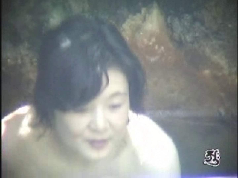 美熟女露天風呂 AJUD-04 乳首 のぞき動画画像 70pic 2