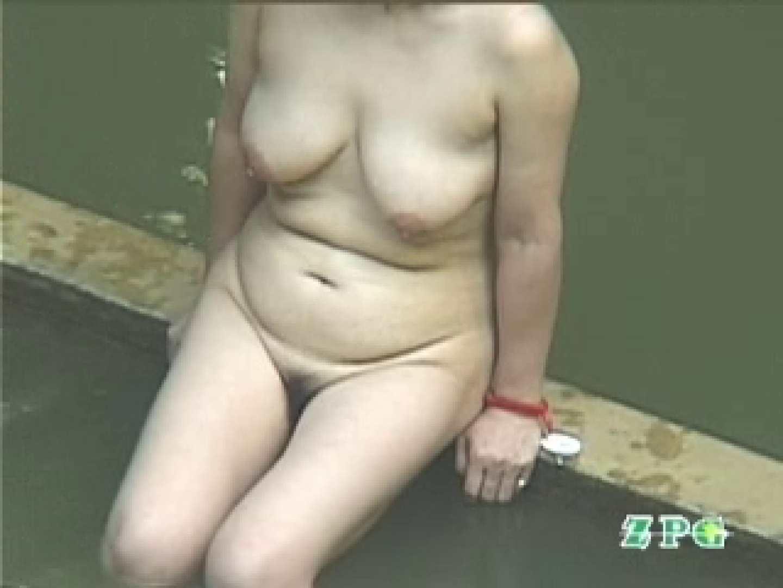 美熟女露天風呂 AJUD-04 望遠 のぞき動画画像 70pic 5