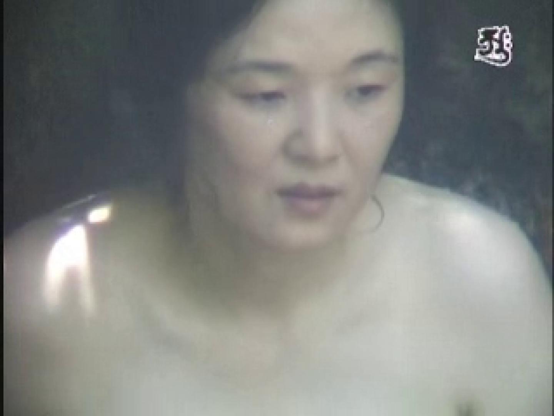 美熟女露天風呂 AJUD-04 盗撮  70pic 18