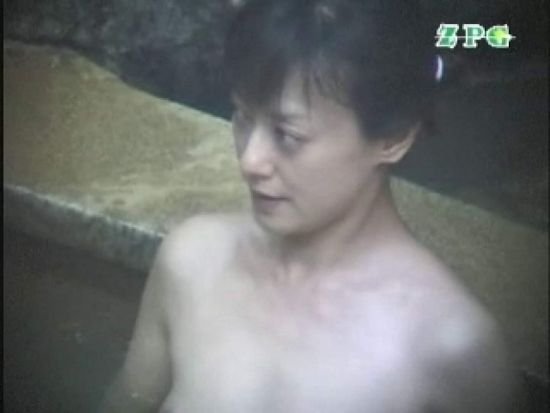 美熟女露天風呂 AJUD-04 女風呂 盗撮おめこ無修正動画無料 70pic 40